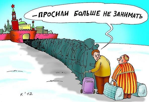 анекдоты про россию и москву