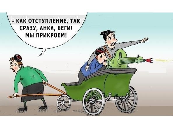 анекдоты про василия ивановича и анку