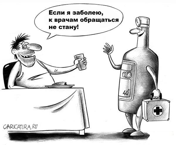 анекдоты про водку и вино