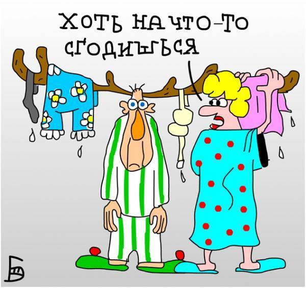 анекдоты про жену и рога