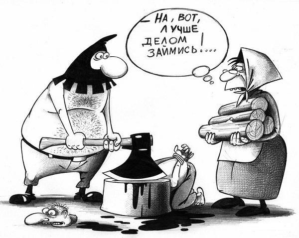 Черный юмор – шутки и анекдоты