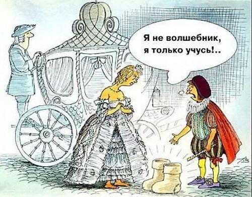Анекдоты – картинки про бал и Наташу Ростову