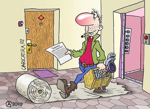 анекдот картинка про бумагу и письма