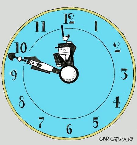анекдот картинка про часы и будильник