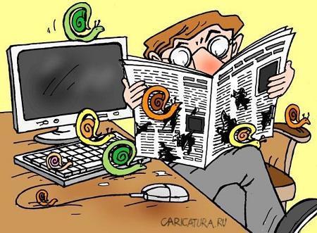 Анекдоты – картинки про газеты и радио