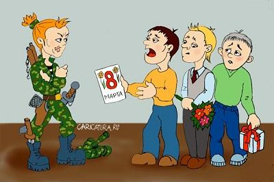 анекдот картинка про извращенцев