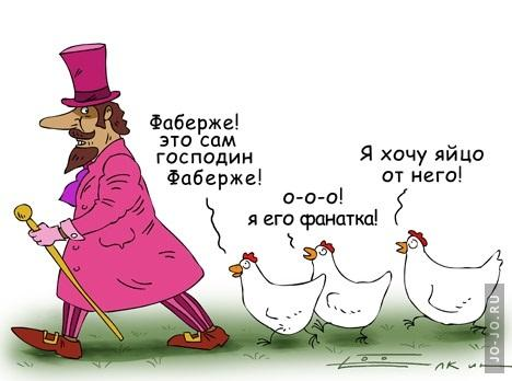 анекдот картинка про кавалеров и господ