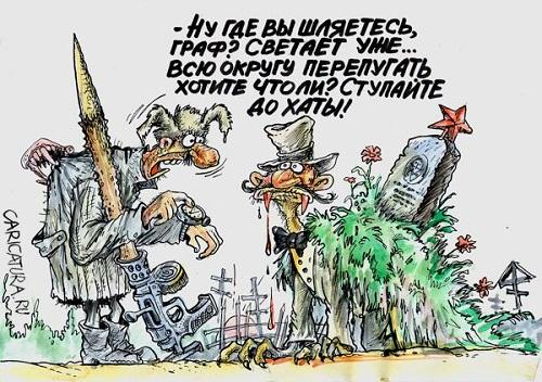 Read more about the article Анекдоты – картинки про кавалеров и господ