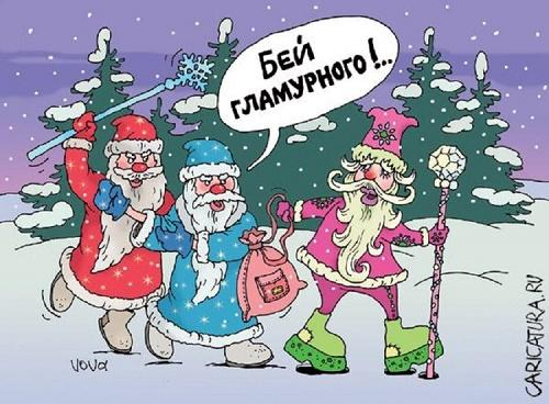 анекдот картинка про новый год
