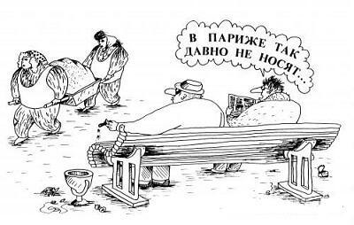анекдот картинка про париж и францию