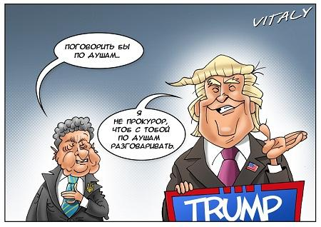 анекдот картинка про политику