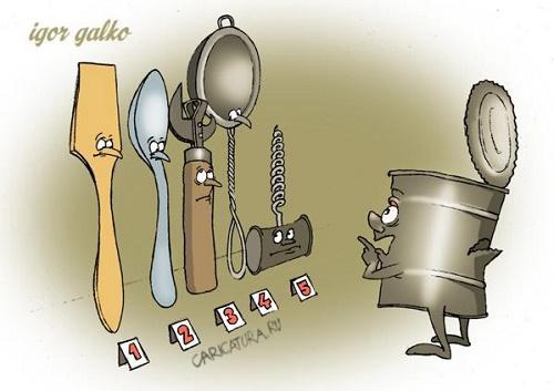 анекдот картинка про предметы