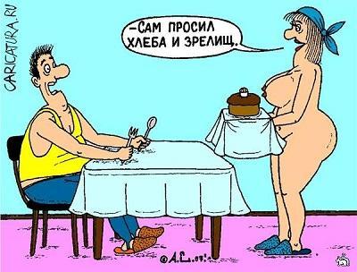 анекдот картинка про секс