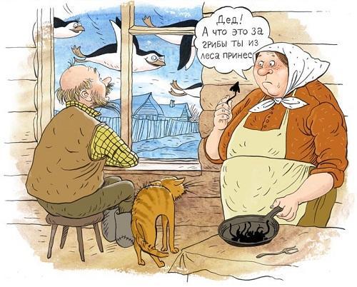 анекдот картинка про стариков и пенсионеров