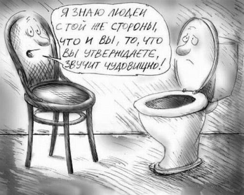 анекдот картинка про стол и стул