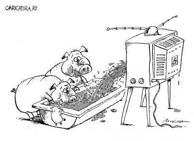 анекдот картинки про телевизор и пульт