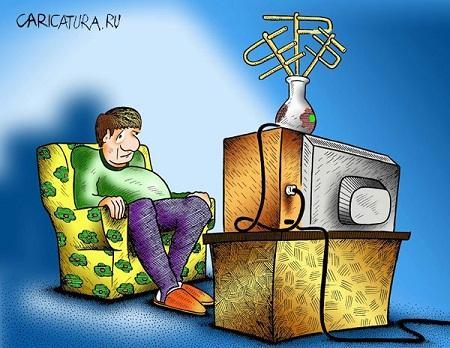 Анекдоты – картинки про телевизор и пульт