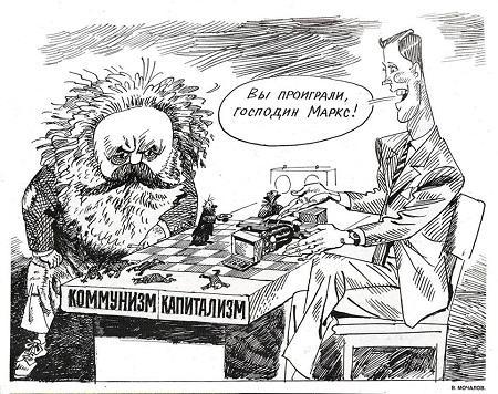 анекдот картинка про коммунизм