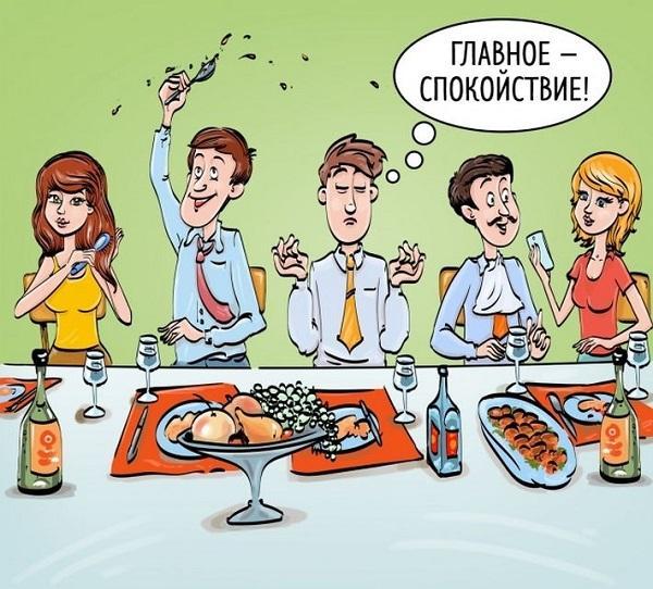 Read more about the article Анекдоты для компании за столом