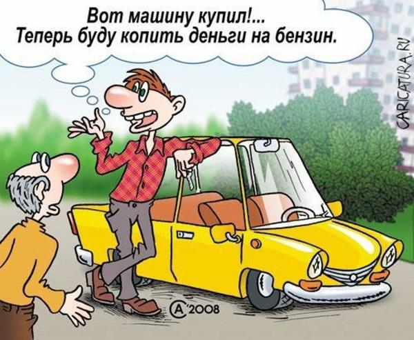 анекдоты про цену на бензин