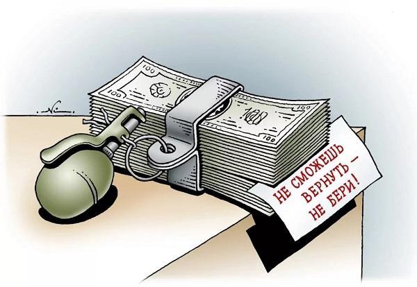 анекдоты про деньги и проблемы