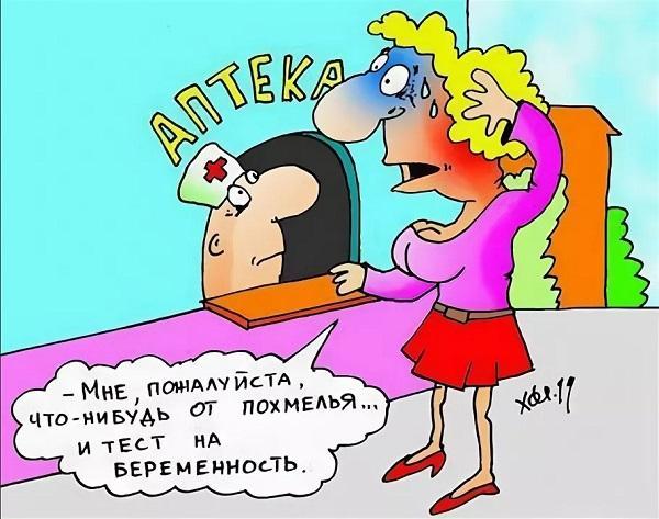 Read more about the article Анекдоты про девушек и аптеку