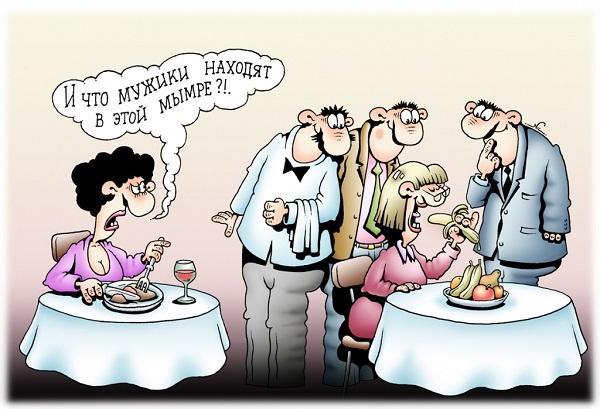 анекдоты про девушек и рестораны