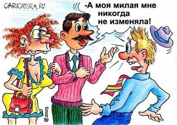 Анекдоты про девушек и мужей