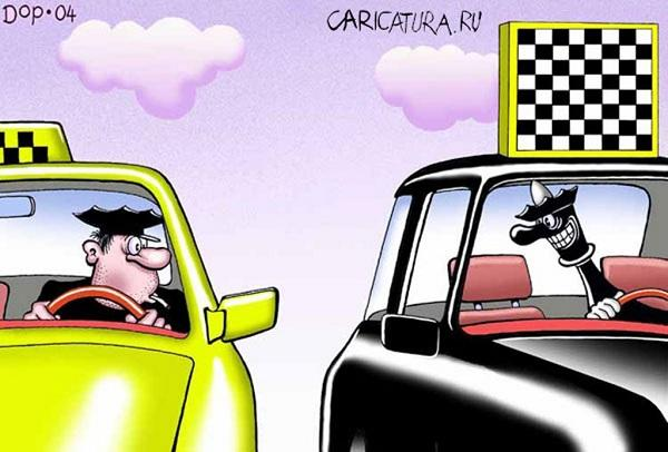 анекдоты про машины и такси
