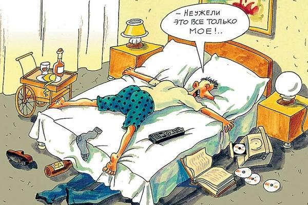 анекдоты про мужика и постель