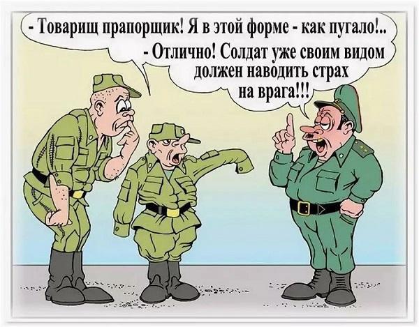 анекдоты про прапорщика и солдат