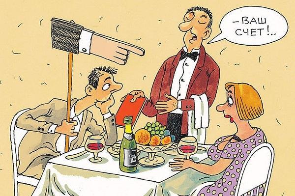 анекдоты про ресторан и посетителей