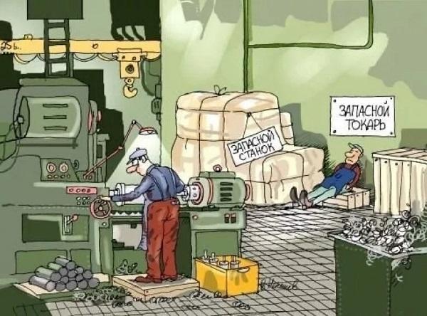 Анекдоты про заводы и производство