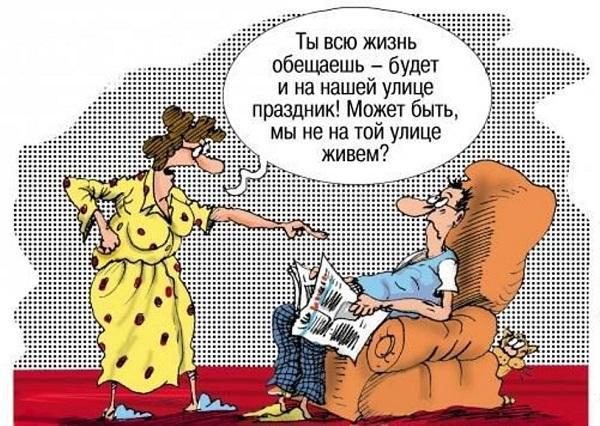 Анекдоты про жену и Рабиновича
