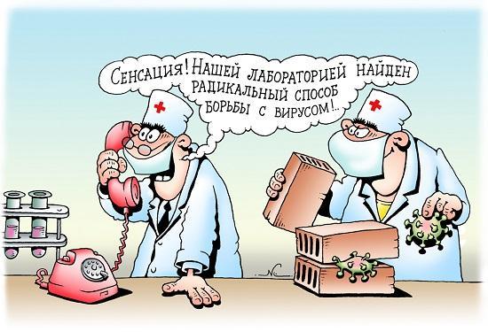 Read more about the article Анекдоты свежие смешные до слез читать короткие