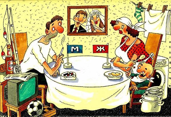 Анекдоты за столом