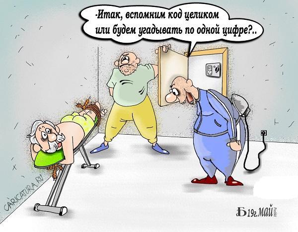 Read more about the article Лучшие смешные черные анекдоты