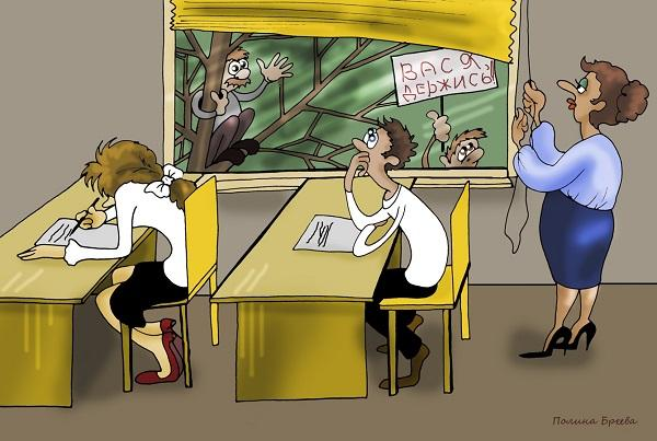 смешные до слез анекдоты про школу и учеников