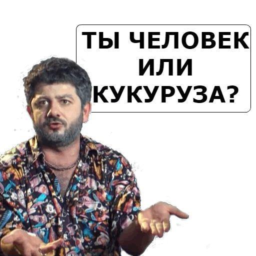 Смешные свежие мемы 01.04.2021