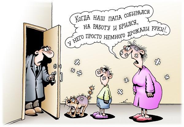 Read more about the article Скачать свежие смешные анекдоты в картинках