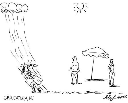 анекдот картинка про дождь