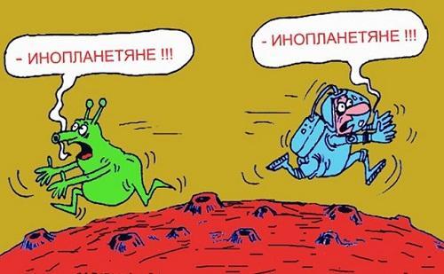 анекдот картинка про космос