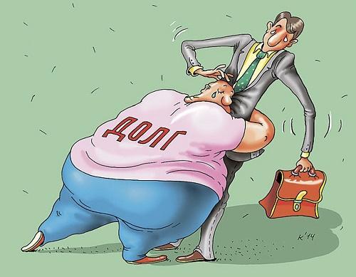 анекдот картинка про кредиты и долги