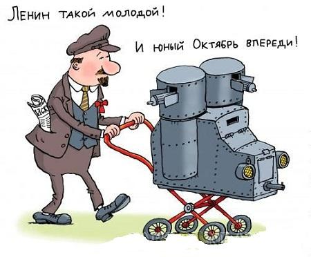 Анекдоты – картинки про Ленина и Крупскую