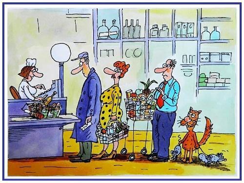 анекдот картинка про магазин