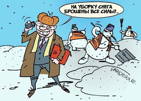 Анекдоты – картинки про морозы и снег