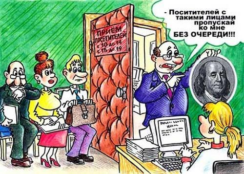 Анекдоты - картинки про начальников и начальство