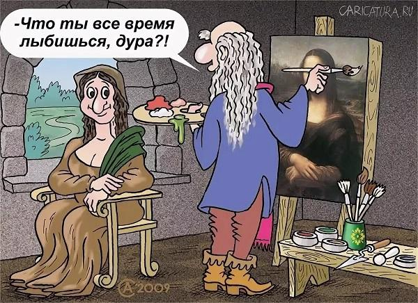 анекдот в картинке карикатура