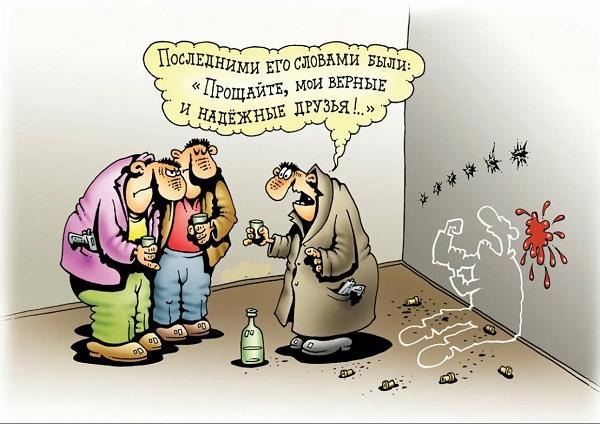 Анекдоты в картинках (карикатуры)