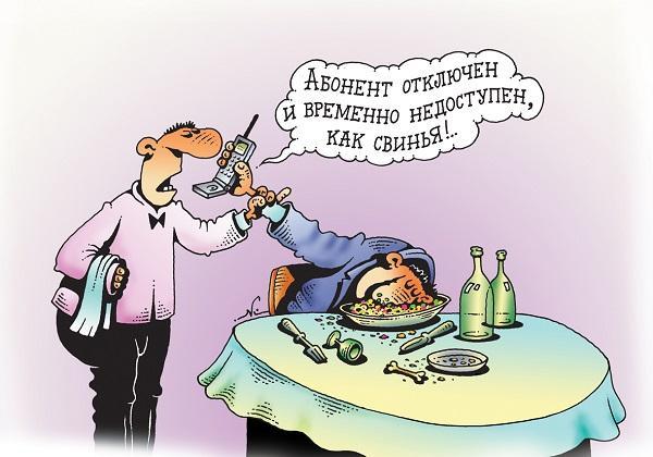 анекдоты и истории из россии